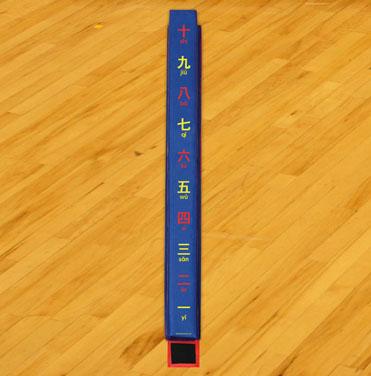 WeeKidz Balance Beam - Chinese Numbers
