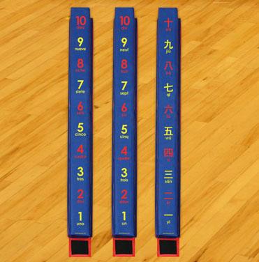 WeeKidz Balance Beams - World Language Numbers Set of 3